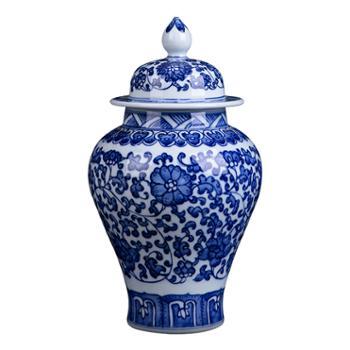 私享·金和汇景皇家窑火·仿清乾隆青花缠枝莲将军罐