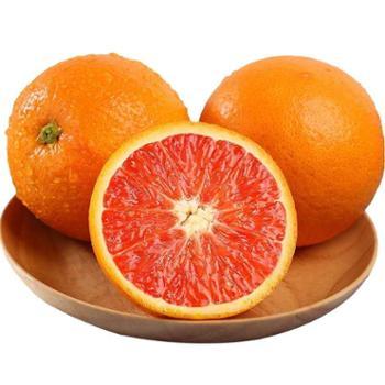 血橙新鲜水果中华红秭归脐橙3斤装玲珑果