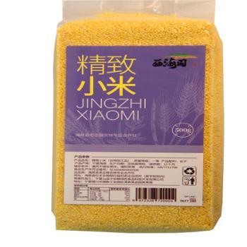 老庄稼 西海固 小黄米 500g