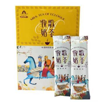 牧歌奶茶(甜)175g