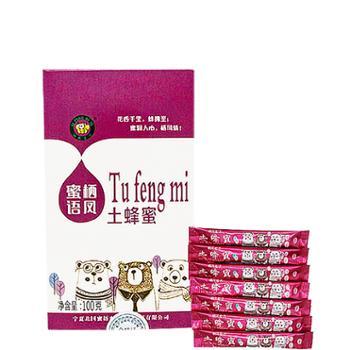 宁夏北国蜜语便携装土蜂蜜100g