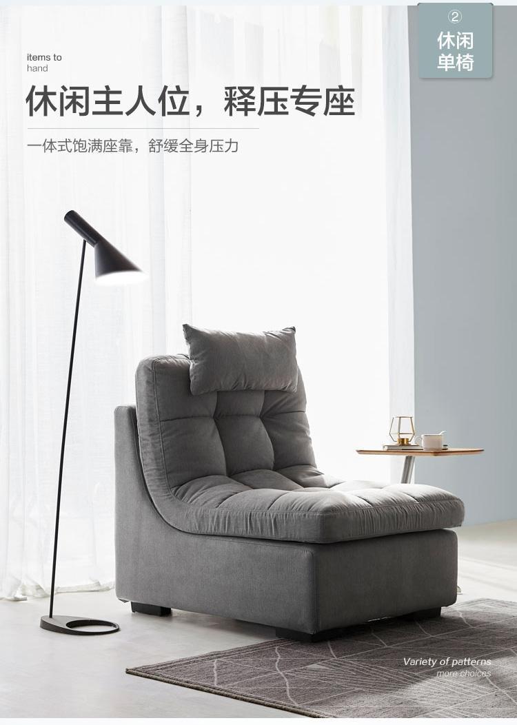 欧式u型布沙发【多图】_价格_图片- 天猫精选