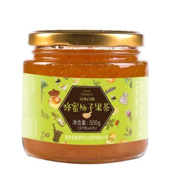 恩施特产琳宇蜂蜜柚子果茶500g