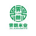 甘南县霁朗米业有限公司