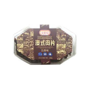 全家福澳式肉粒猪肉干(五香味)200克