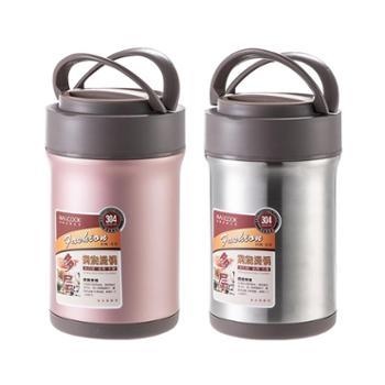 美厨304不锈钢真空焖烧提锅大容量防溢保温桶配餐具2L