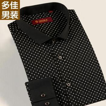 多佳长袖男士衬衫精纺黑色白波点免烫衬衣修身休闲棉衬衫200003