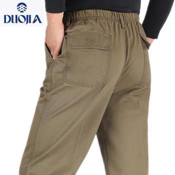 多佳男式休闲松紧裤中老年爸爸装110052纯棉厚款高腰宽松加肥