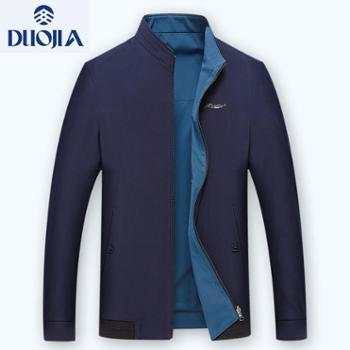 多佳春秋款两面穿男式夹克中年商务休闲外套310052正反两面穿
