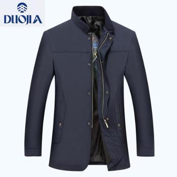 多佳春款夹克男立领商务男装青中年男式夹克薄款外套310061