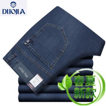 多佳中年男式牛仔裤春夏薄款微弹休闲男装裤110105