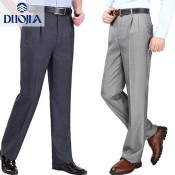 多佳 夏季薄款中年男式西裤高腰直筒中老年休闲双褶宽松男裤 110102