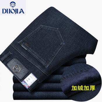多佳冬款直筒牛仔裤110295加绒加厚