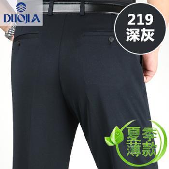 多佳薄款男式休闲裤宽松弹力针织爸爸装110207