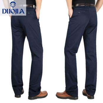 多佳多佳冰丝棉纯色薄款男式休闲裤商务直筒长裤110208薄款棉质