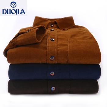 多佳全棉灯芯绒衬衣男式200018舒适修型大码可穿210斤
