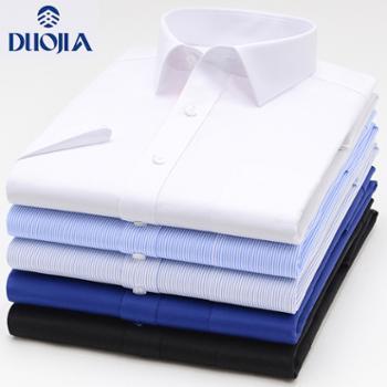 多佳夏季纯棉免烫男士短袖薄款条纹衬衫210710棉质透气