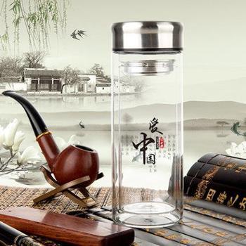 捷夫口杯 爱中国 带盖双层玻璃杯运动杯茶杯
