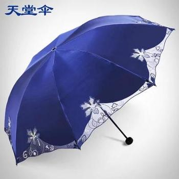 专卖天堂伞绣花折叠伞晴雨伞