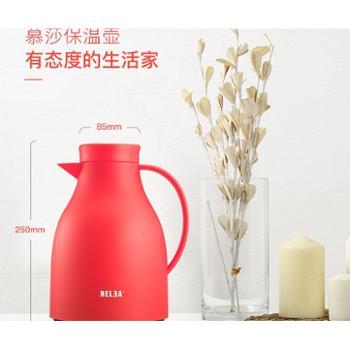 欧式保温壶热水瓶家用大容量茶水保温杯子保温瓶暖热水壶