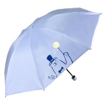 天堂防晒防紫外线折叠晴雨两用伞 33730E熊先生