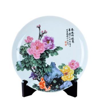 瓷博 景德镇陶瓷盘子装饰摆件工艺品 何叔水牡丹花开