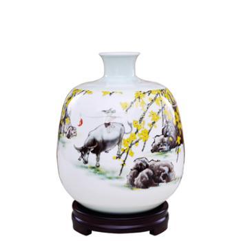瓷博 景德镇陶瓷花瓶摆件瓷器工艺品人物瓷瓶春牛图家居客厅装饰摆设