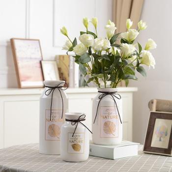 【花瓶】小清新陶瓷花瓶中号客厅插花家居装饰现代简约创意摆件