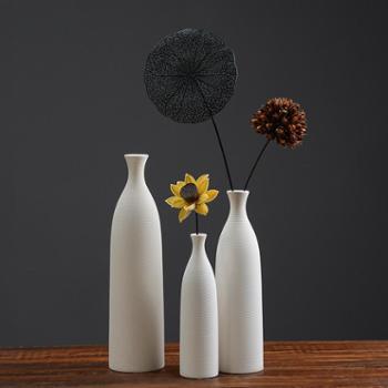 北欧素烧拉丝白色陶瓷花瓶简约日系插干花花器客厅摆件家具软装饰品
