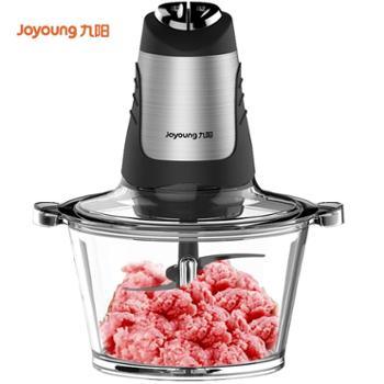 九阳(Joyoung)绞肉机超大容量家用电动多功能料理搅拌机研磨打馅切菜两档碎肉机JYS-A960