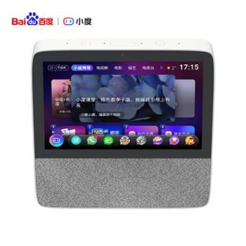 小度在家智能屏X88英寸高清大屏触屏智能音箱X8