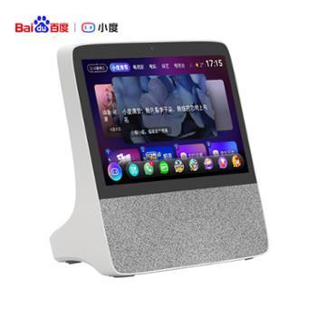 小度在家智能屏音箱教育/娱乐/陪伴/远程看护/视频通话高清大屏X8