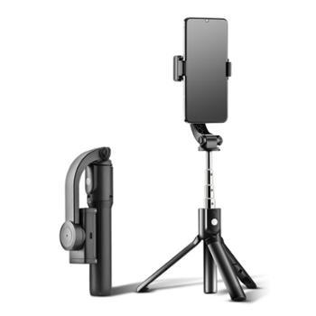 魅涵 多功能智能稳拍杆 H5 远程拍摄蓝牙遥控