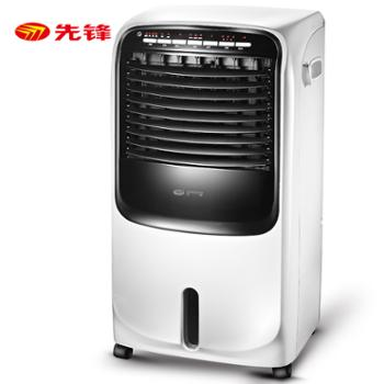 先锋/Pioneer空调扇LRG04-11FR