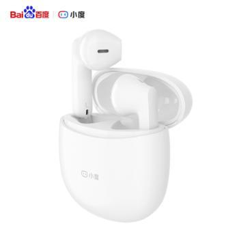 小度 真无线智能耳机蓝牙5.0 自定义触控 ENC降噪 语音助手 S1