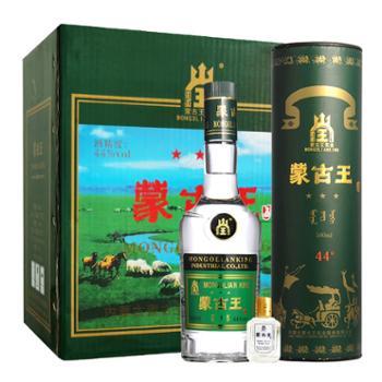 蒙古王 44调度绿桶整箱浓香纯粮内蒙古草原特产白酒 500ml*6
