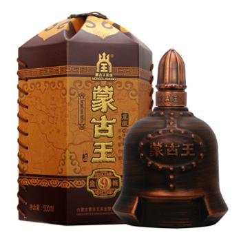 蒙古王 52度金帐单瓶 高度浓香纯粮白酒 500ml