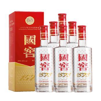 泸州老窖国窖1573经典装52度500ml(6瓶整箱装)浓香型白酒