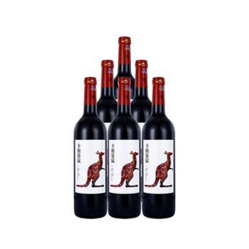 泸州老窖卡斯袋鼠红葡萄酒半干红750ml*6