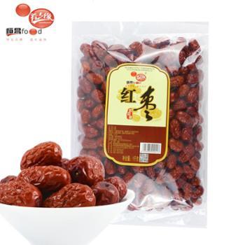 肴之缘家庭装红枣1kg 精选甘甜小枣 坚果零食