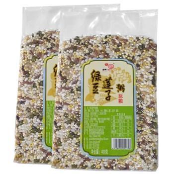 肴之缘绿豆莲子粥原料400克*2袋 方便煮食
