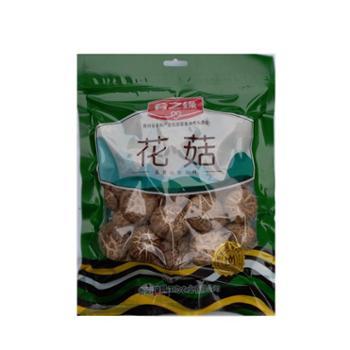 花菇每袋200g两袋发货脆嫩好吃爱吃炒菜食材可好吃了