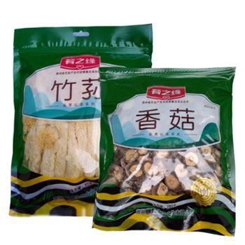 贵州特产食用菌香菇280克+竹荪55g克 干货袋装无添加煲汤好吃食材