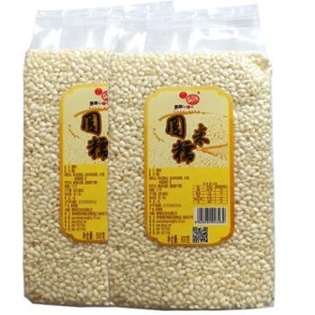 肴之缘圆糯米500克*5袋 籼糯粘大米粳米五谷杂粮粗粮粽子米