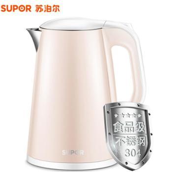 苏泊尔/SUPOR电热水壶烧水壶家用1.5升SW-15S01A