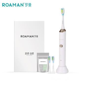 罗曼(ROAMAN)声波电动牙刷P6成人软毛男女同款