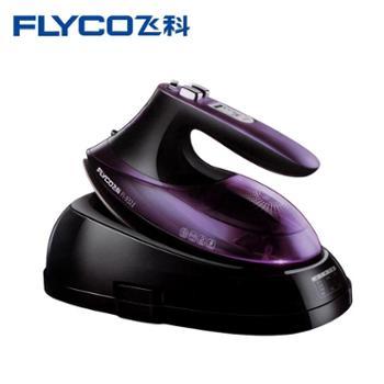 飞科电熨斗FI9321手持家用蒸汽熨斗平烫便携式熨烫机无线操作