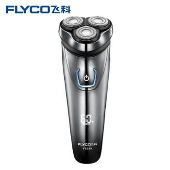 飞科/FLYCO男士电动剃须刀智能电量显示1小时快充刮胡刀FS339