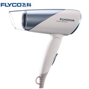 飞科/FLYCO1600W冷热风三挡电吹风FH6251