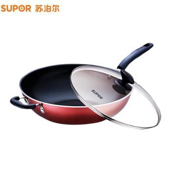 苏泊尔炫彩易清洁无油烟不粘炒锅送木铲煎锅PC32S3燃气专用32cm